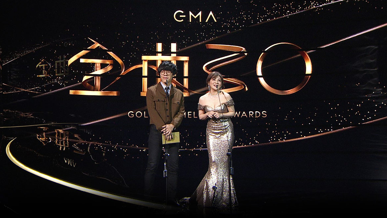 GMA-Awards-2019-1-L.jpg