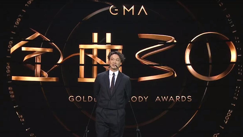 GMA-Awards-2019-2-L.jpg